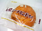 seachicken_doughnut.jpg