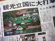 newspaper01.jpg