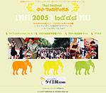 thaifestival.jpg