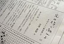 novels_on_paper.jpg