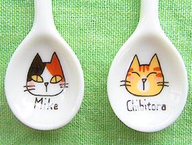 spoon02.jpg