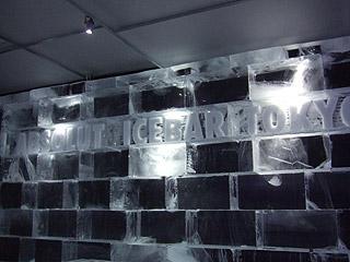 icebar02.jpg