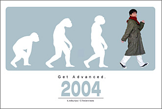 newyearcard2004.jpg